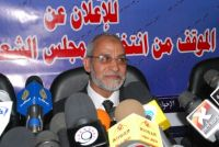 MB Chairman Congratulates Newly Formed Freedom and Justic Party (FJP)