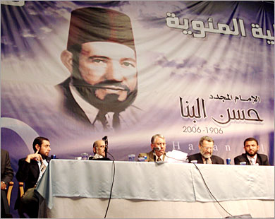 NDP Members in U.S: Nothing Prevents MB from Becoming A Political Party