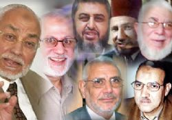 Muslim Brotherhood Initiatives For Reform in Egypt