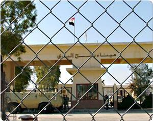 Hebrew state asks Egypt to retain Rafah crossing closed