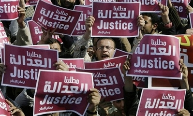 67% of Egyptians Believe Military Tribunal for MB Leaders Unjust