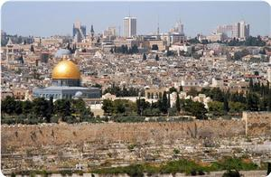 Judaizing Jerusalem, Closing The Aqsa Foundation