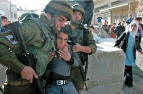 UNICEF: IOA humiliates, neglects Palestinian children