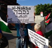 Brotherhood on Nakba Day: Arab Spring Will Change Continued Israeli Occupation Equation