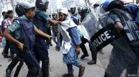 Jamaat-e-Islami in Bangladesh Strongly Condemns Brutal Police Assault, Arrest of Peaceful Protesters