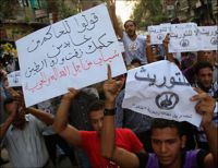 Over 37,500 Egyptians to Take Part on January 25th Uprising