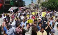Pro-Democracy Alliance Statement: 'Save Egypt' Message for All