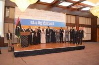 Libya's Justice & Construction Party Welcomes Convening of House of Representatives