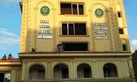 Muslim Brotherhood Statement Calls For Unity, Acknowledges Mistakes