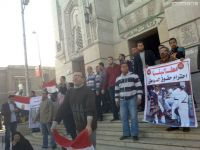 MB Youth, January 25 Activists Hope it Will Be the Start of Significant Change