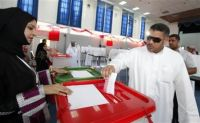 MB offshoot in Bahrain secures 3 seats in parliament poll