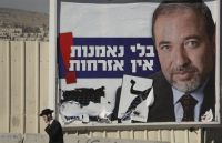 Israel's New Loyalty Oath