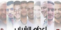 Egyptian Parliament Abroad Slams Upholding of Mansoura Youths Death Sentences
