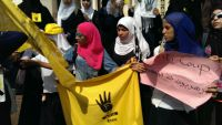 Egypt Pro-Democracy Coalition Salutes Students, Calls for November 4 Major Rallies