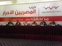 Free Egyptians Party attacks Muslim Brotherhood at launch conference