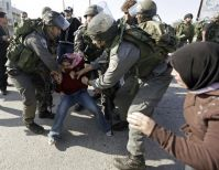 Palestinian civilian wounded, 16 arrested in the WB
