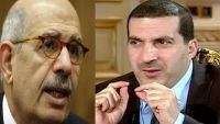 State TV Retracts Decision to Cancel ElBaradei Interview With Amr Khaled