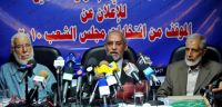 MB: Our resolve is only strengthened following televised statement