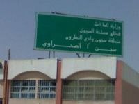 Message from Prisoners of Wadi Natrun Jail about their Total Food Strike