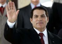 Ben Ali dies in Saudi Arabian hospital