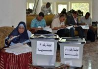 Major Victory for Muslim Brotherhood Academics List in Teachers Syndicate Elections