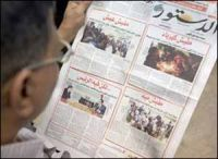 EGYPT: GAG TIGHTENS ON MEDIA AHEAD OF ELECTIONS