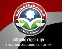 Violations Mar Elections' Run-offs in Several Provinces,  FJP Press Release No. (14)