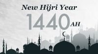 Muslim Brotherhood Celebrates the New Hijri Year