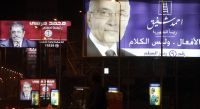 Steven A. Cook: How Egypt-Watchers Got The Presidential Race So Wrong
