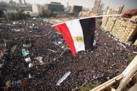 Egypt Youth: Revolution in the Square