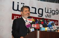 Press Conference Tuesday to Announce Detailed Results for Morsi's Victory as President of Egypt