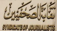 Arab Monitor For Media Freedom Renews Calls to Release Journalists, Media Workers