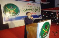 Archbishop Attends Muslim Brotherhood Iftar in Dakahleya