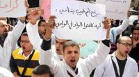 Muslim Brotherhood Stands Steadfast with Egypt's Doctors