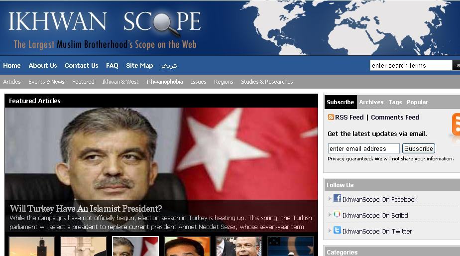 EXCLUSIVE: Muslim Brotherhood Resource Website Likely New Front Organization.