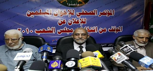 MB calls on the nation to combat electoral rigging