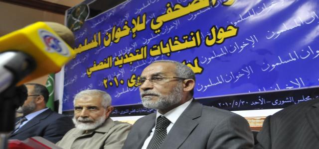 The irrelevance of the international Muslim Brotherhood