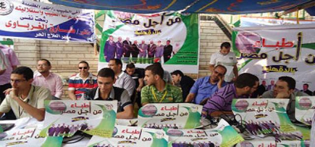 Rights Group: Doctors' Syndicate Elections Truly Democractic