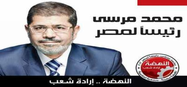 Alexandria Welcomes Brotherhood and FJP Presidential Candidate