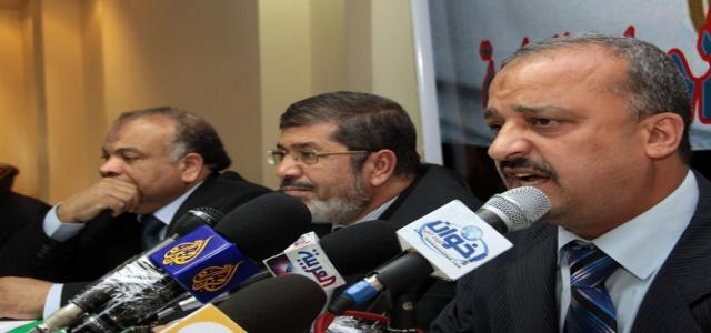 The Muslim Brotherhood, Hamas and Iran