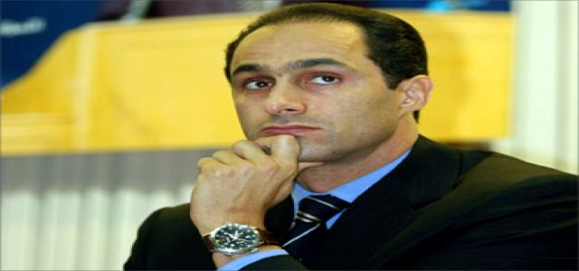 Gamal Mubarak's Tours Usher In Succession, Says MP
