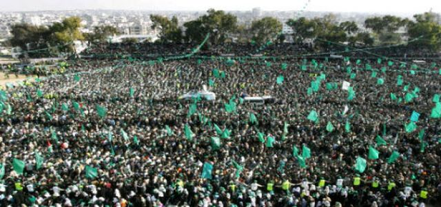 Ties between Muslim Brotherhood in Egypt and HAMAS- UPDATE