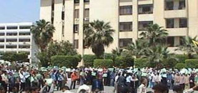 11 MB Students at Al Fayyum University Dismissed