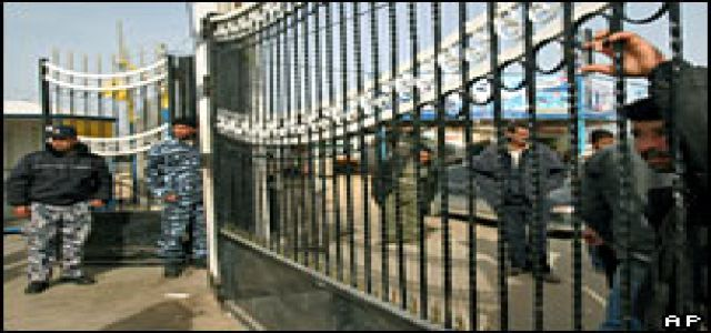 MB call the Egyptian government to reopen Rafah crossing for Palestinian pilgrims
