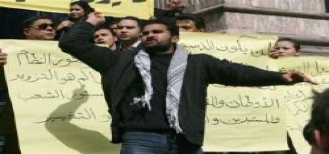 Six MB Students Expelled From University