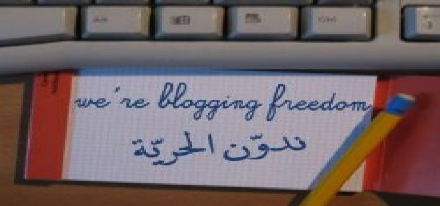 April 6 Youth Protests to Have a Blogger Released