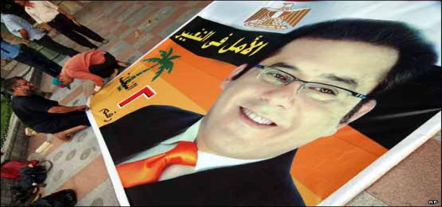 MB Parliamentary Bloc: The Release of Ayman Nour is a Step in the Right Path