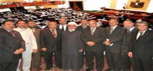 Muslim Brotherhood MPs Reject Bush's Egypt Visit