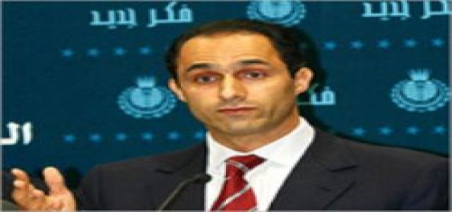 Egypt's Gamal Mubarak Aims to Underpin Growth