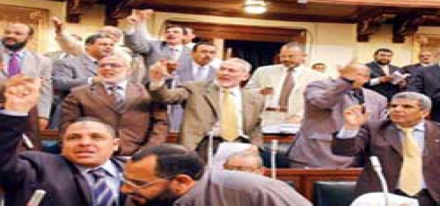 Study Praises Parliamentary Performance Of Muslim Brotherhood MPs